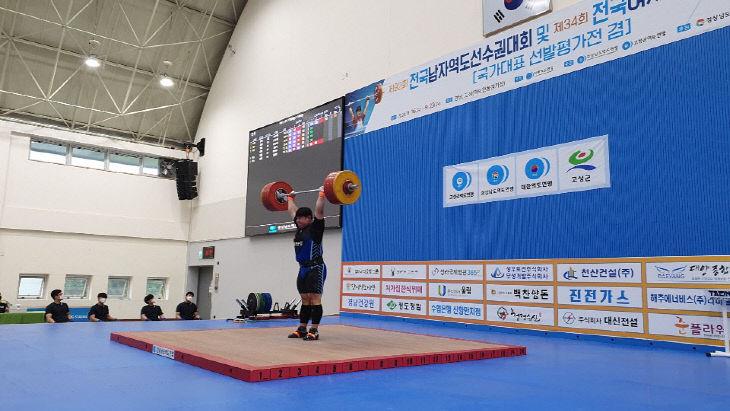 홍천군청 역도실업팀 전국대회서 은메달 3개 획득