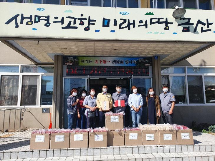 한국타이어앤테크놀로지(주)금산공장, 기탁