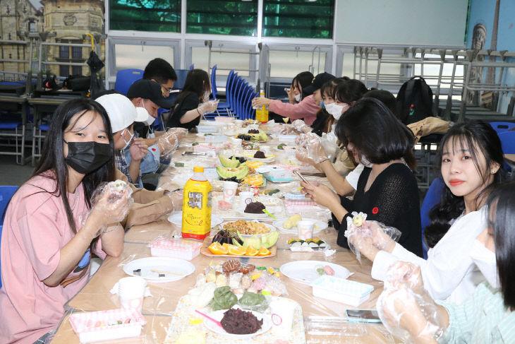 한국문화체험2