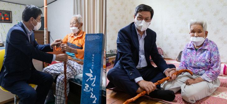 김돈곤 군수 100세 어른신 청려장 전달