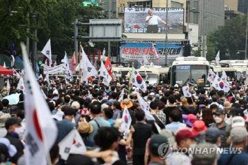 개천철 집회