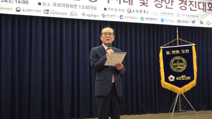 김이환 심사위원장
