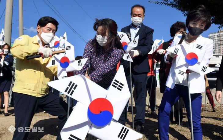 대전 삼성동 모꼬지 태극기 바람개비 산책길 조성
