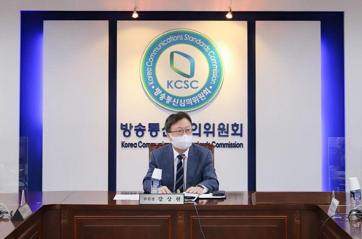 (사진2)강상현 방송통신심의위원회 위원장 인사말