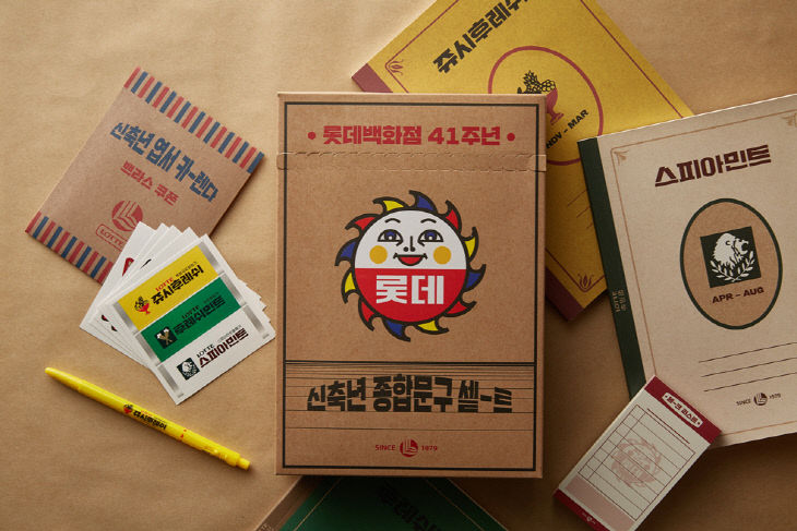롯데백화점 대전점, 창립한정판 굿즈-2