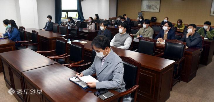 20201023-중도일보 사별연수2