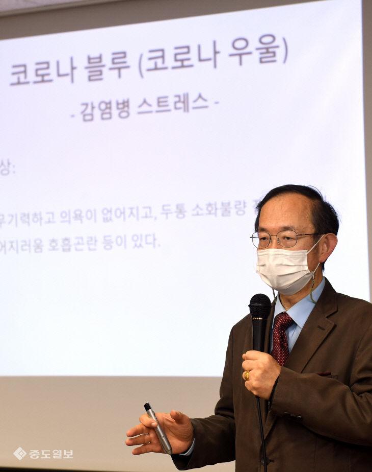 20201023-중도일보 사별연수1