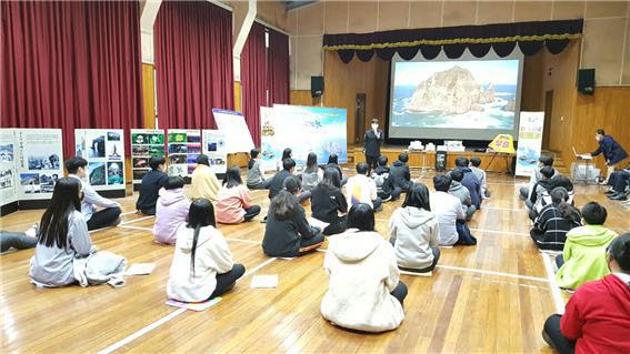 고북중학교, 나라사랑 독도체험-2