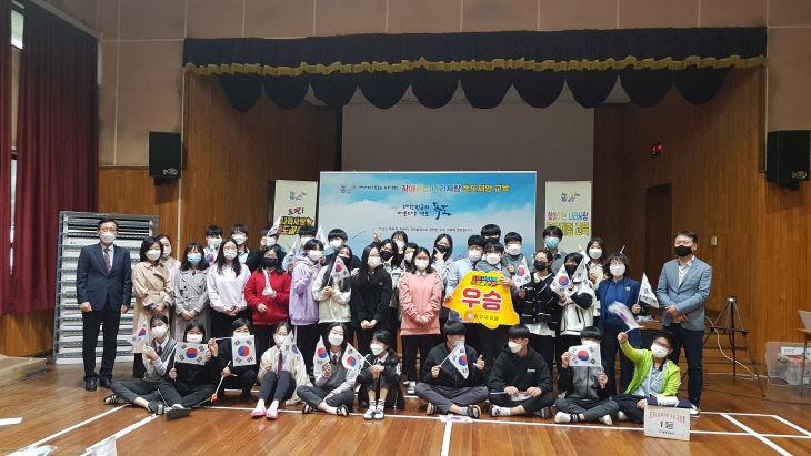 고북중학교, 나라사랑 독도체험-1