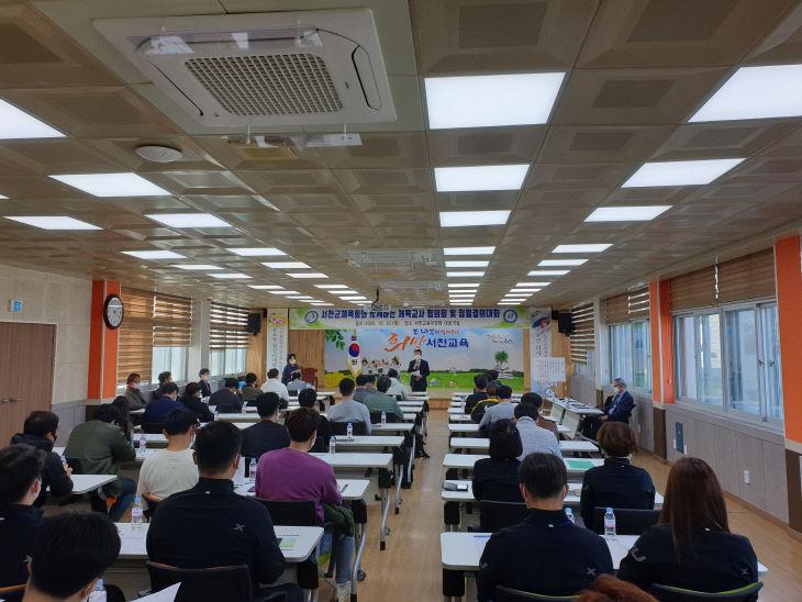 서천교육지원청, 서천군체육회와 체육교사 협의회 개최