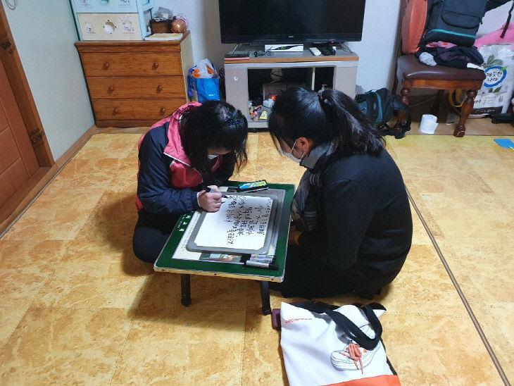 서천군드림스타트, 부모가족교육 호응