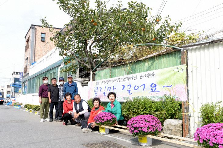 서천, 도시재생 주민역량강화사업 2단계 공모 선정