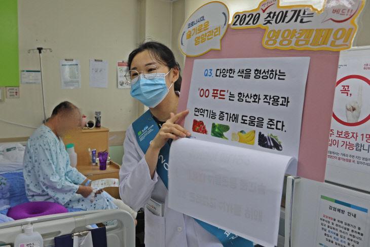 영양사가 입원환자들과 OX퀴즈를 진행하고 있는 모습