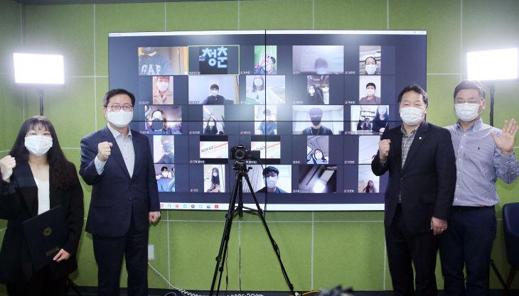 사진1.20.10.24 청춘정거장 청년네트워크 온라인 발대식.