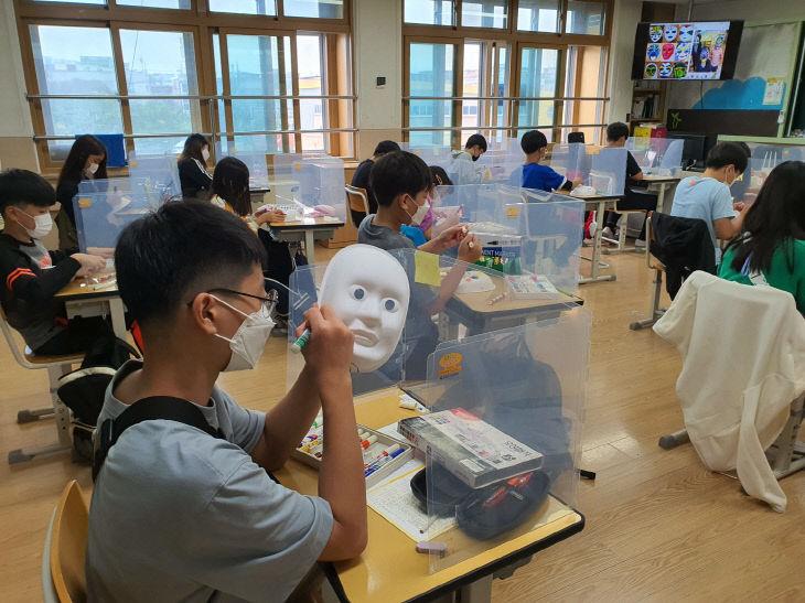 국제교육원 다문화교육지원센터-아하 문화체험