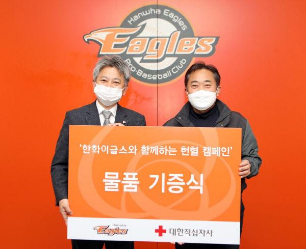 헌혈캠페인