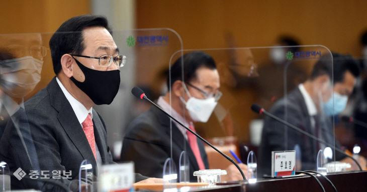 20201026-국민의힘 충청권 예산정책협의회2