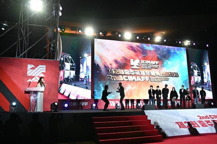 개막식 최상훈 전인권