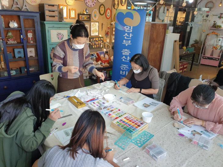 여성가족과(다문화가족지원센터 임산부 출산준비교실) (1)