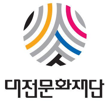 대전문화재단