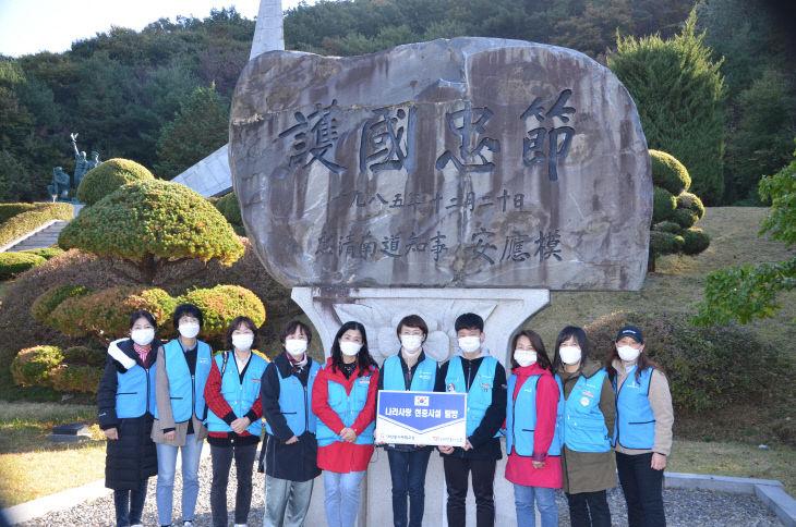대전봉사체험교실