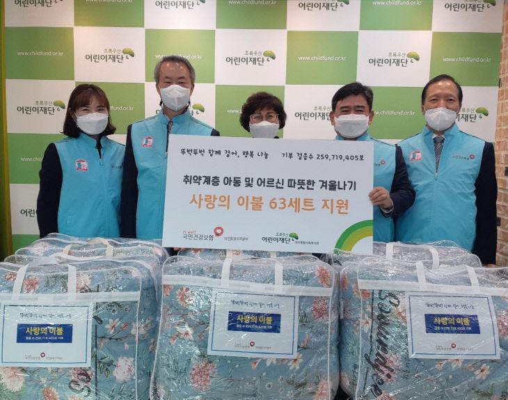 국민건강보험공단 전달식 사진