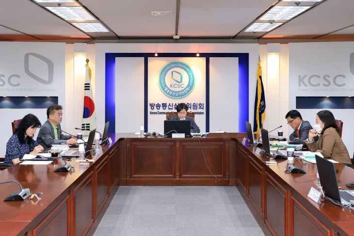 (사진)방송소위 전경
