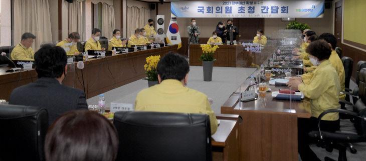 정부예산확보 국회의원초청간담회 (2)