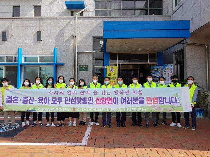 보도자료09_하반기 신암면 인구증가 현수막 홍보활동 모습