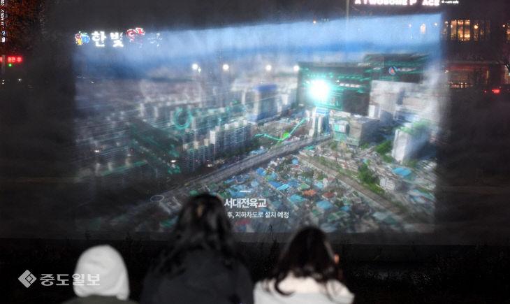 '10월의 마지막 밤' 밝히는 대전 목척교 워터스크린