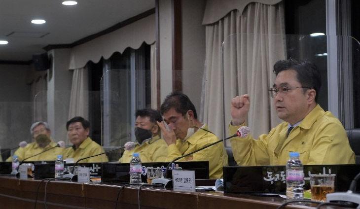 예산정책협의회 (2)