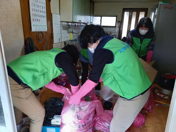 증평읍 지역사회보장협의체, 청소 봉사활동 실시 1
