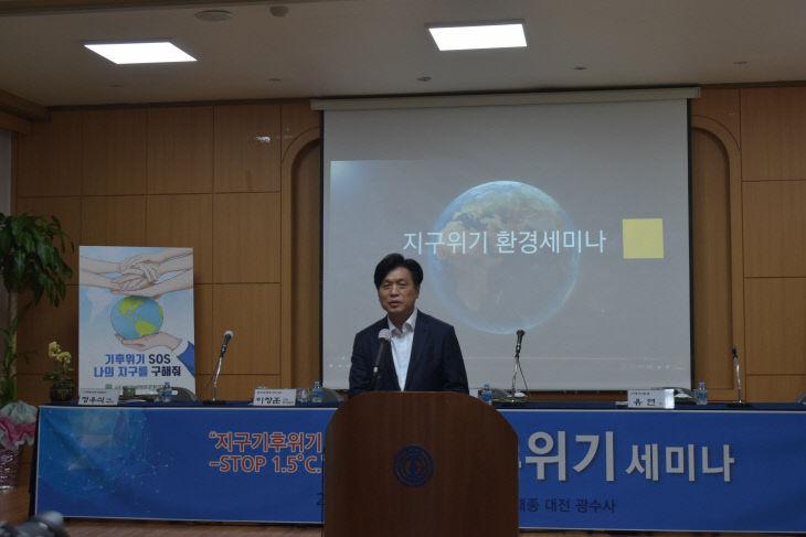 8. 조승래 국회의원