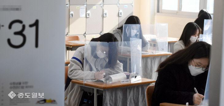 코로나 수능 '한달 앞으로'…개인 방역관리 지키며 열공