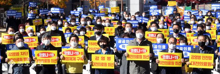 [영상]'대전의료원은 150만 대전시민의 염원입니다'…예타 통과 기원 응원대회