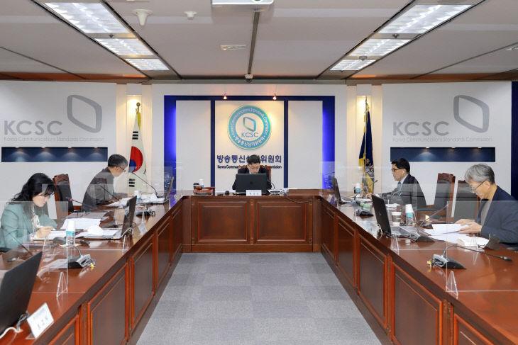 (사진)통신소위 전경