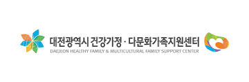대전시다문화