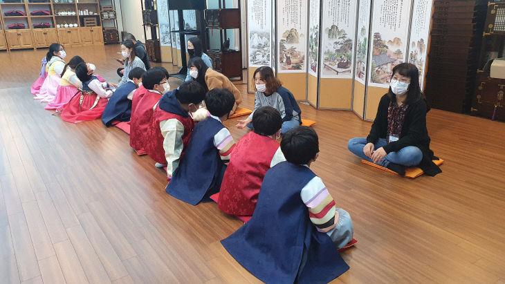 슬기로운예절교실(1)