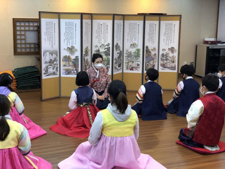 슬기로운예절교실(2)