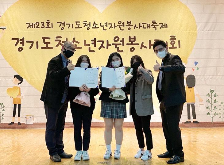 (201120) 자원봉사대회 수상