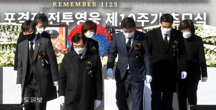 20201123-연평도 포격영웅 10주기 추모3