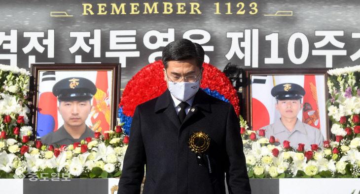 20201123-연평도 포격영웅 10주기 추모4