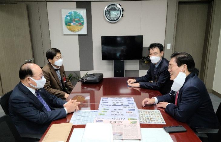 보도2)송석준 의원과 류한우 단양군수