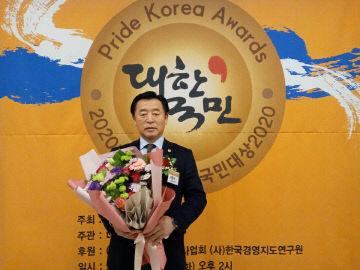 201124_자랑스런대한국민대상-이종화의원