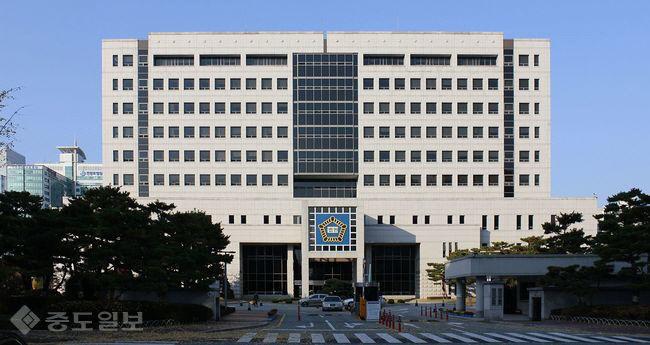 대전고등지방법원