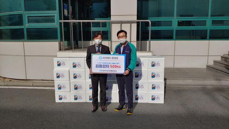 유한킴벌리 대전공장 (1)