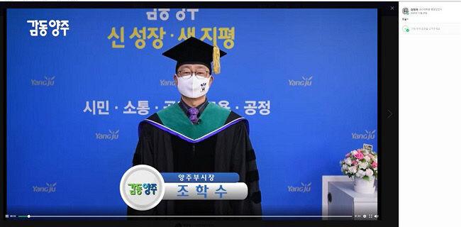 부시장 졸업식사