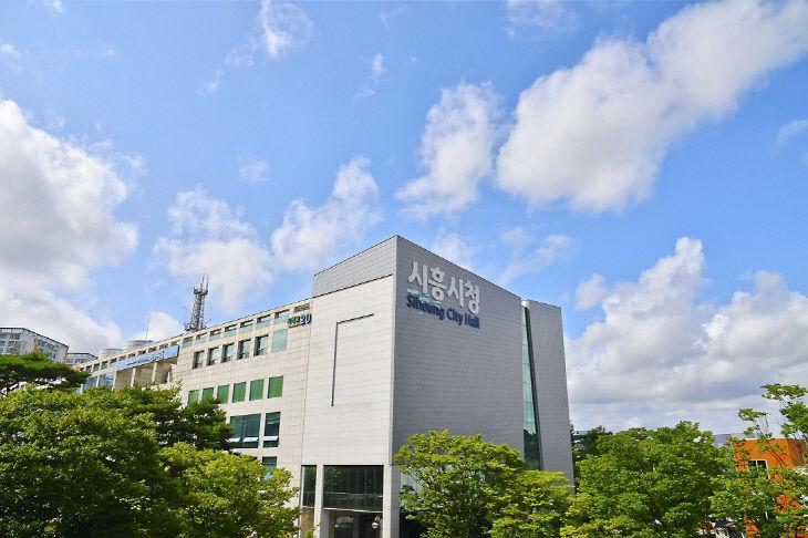 시흥시, 경기도 시군종합평가 우수 지자체로 선정