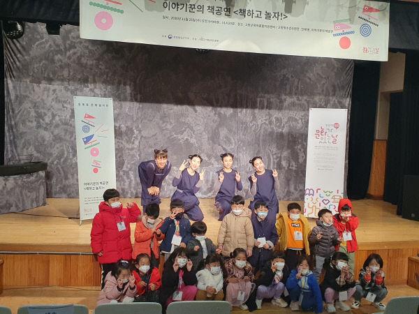 육아종합지원센터, 동동동문화놀이터 (2)