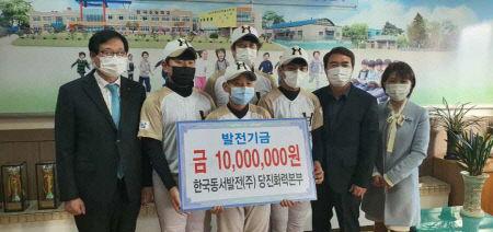 [크기변환]당진교육지원청, 운동부 지원금 전달 (1)